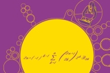 Programa Ada LovelaceByron
